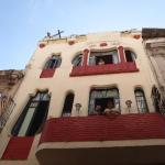 Casa Habana Lourdes